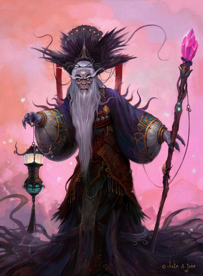 Джинсонг Чен. Магия