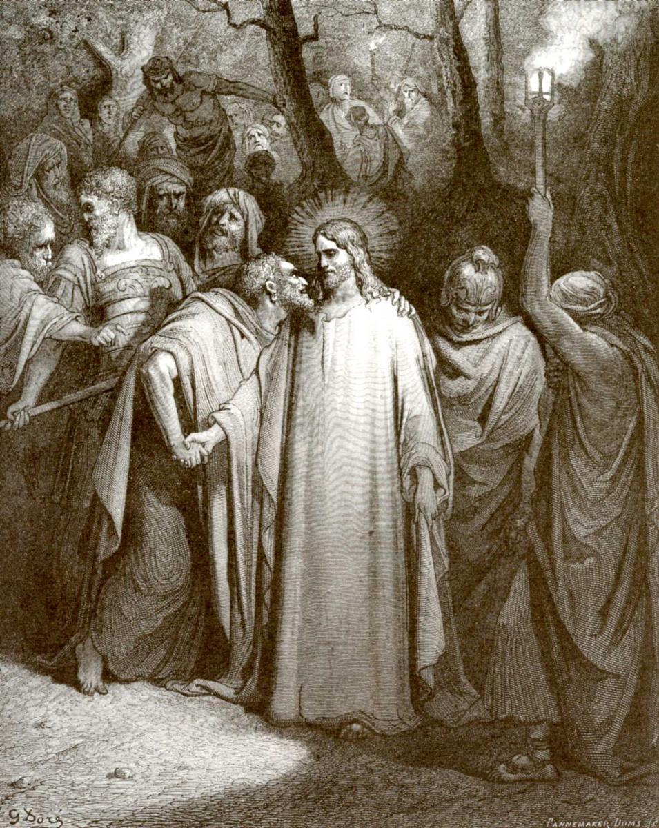 Поль Гюстав Доре. Иллюстрация к Библии: Предательство Иуды