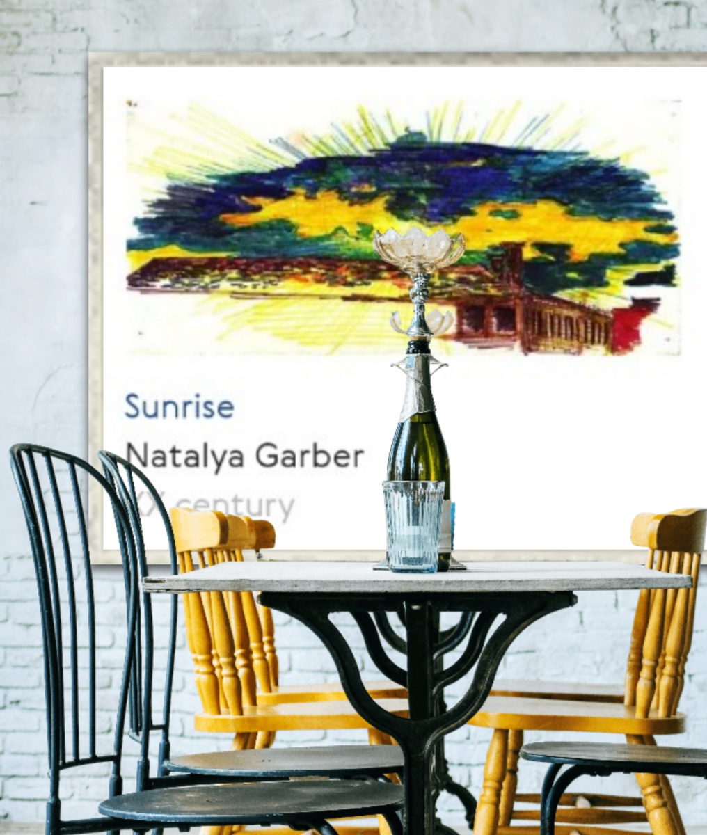 Natalya Garber. Dawn. Wake up and sing! Work for a wine bar at home, office or restaurant