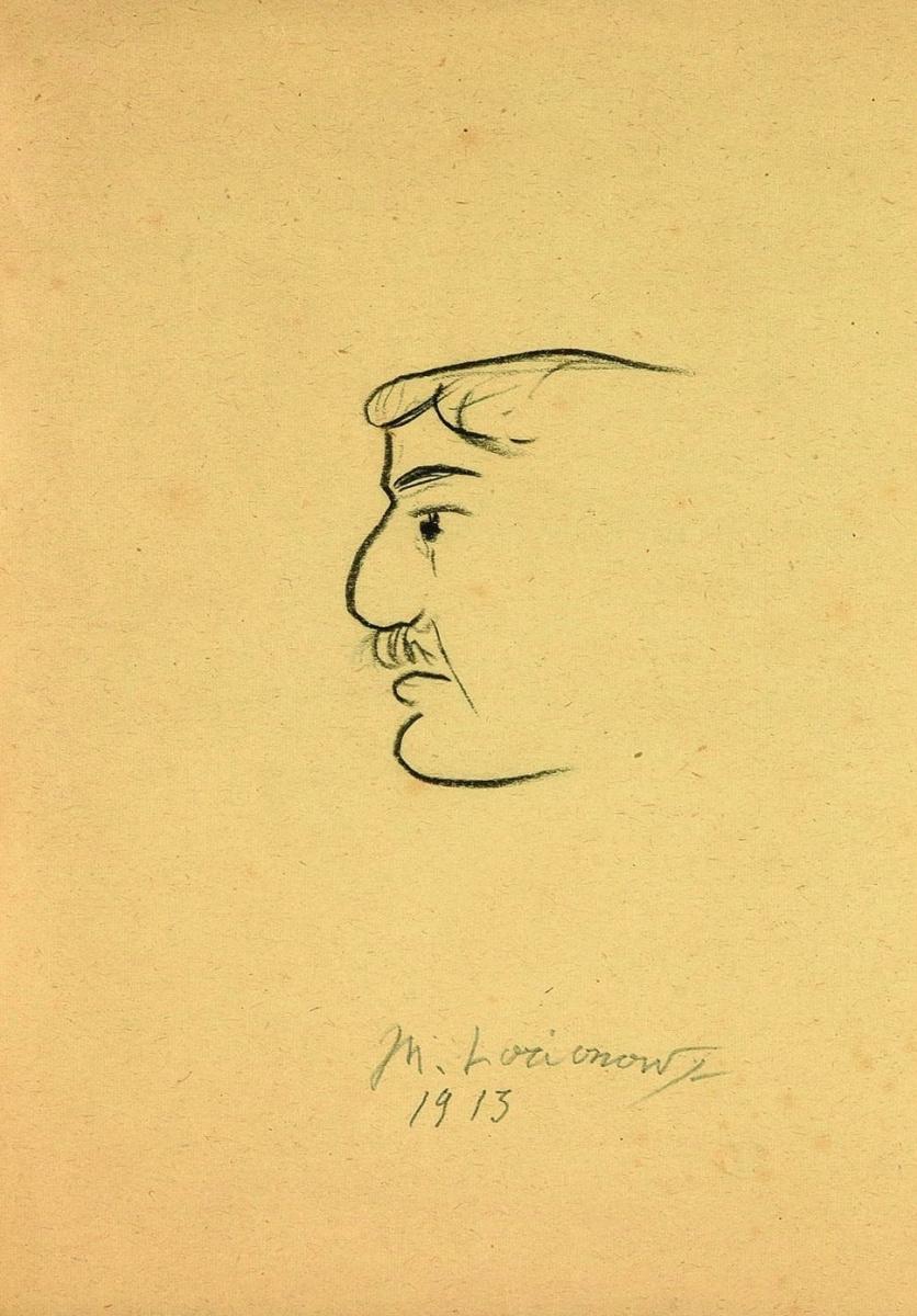 Михаил Федорович Ларионов. Портрет Фернана Леже