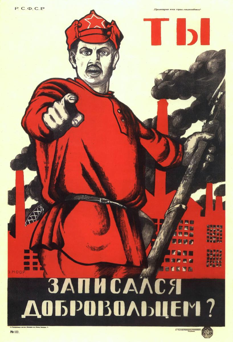 Дмитрий Стахиевич Моор (Орлов). Ты записался добровольцем?