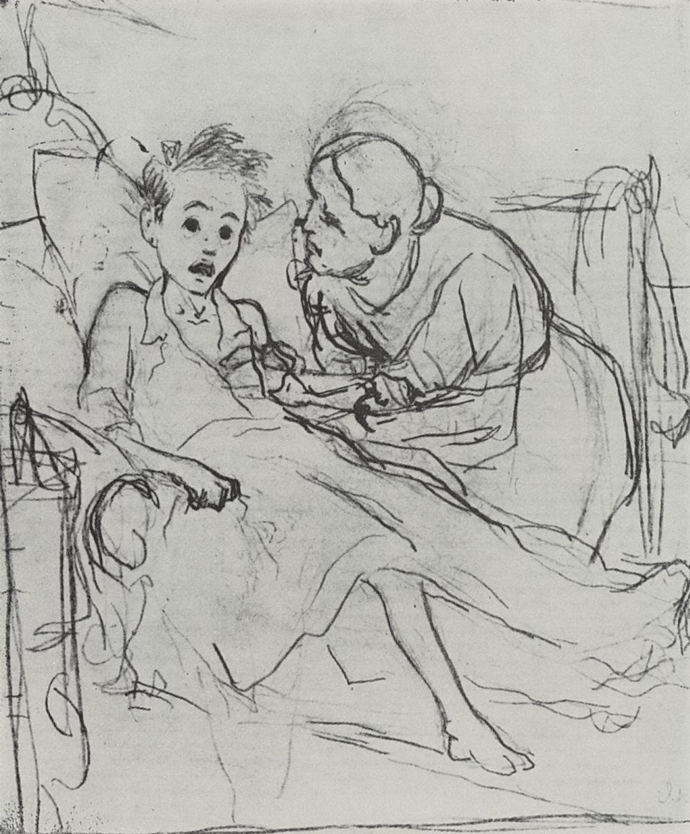 Василий Григорьевич Перов. Мать с больным ребенком