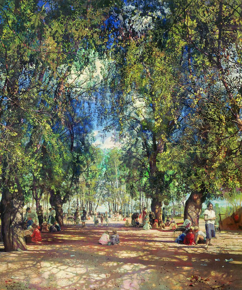 Isaac Brodsky. Alley Park