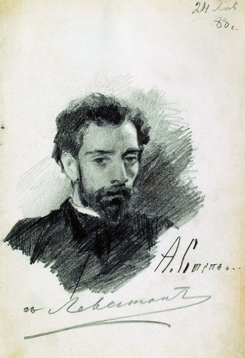 Alexey Stepanovich Stepanov. Portrait Of I. I. Levitan. Drawing signed by Levitan