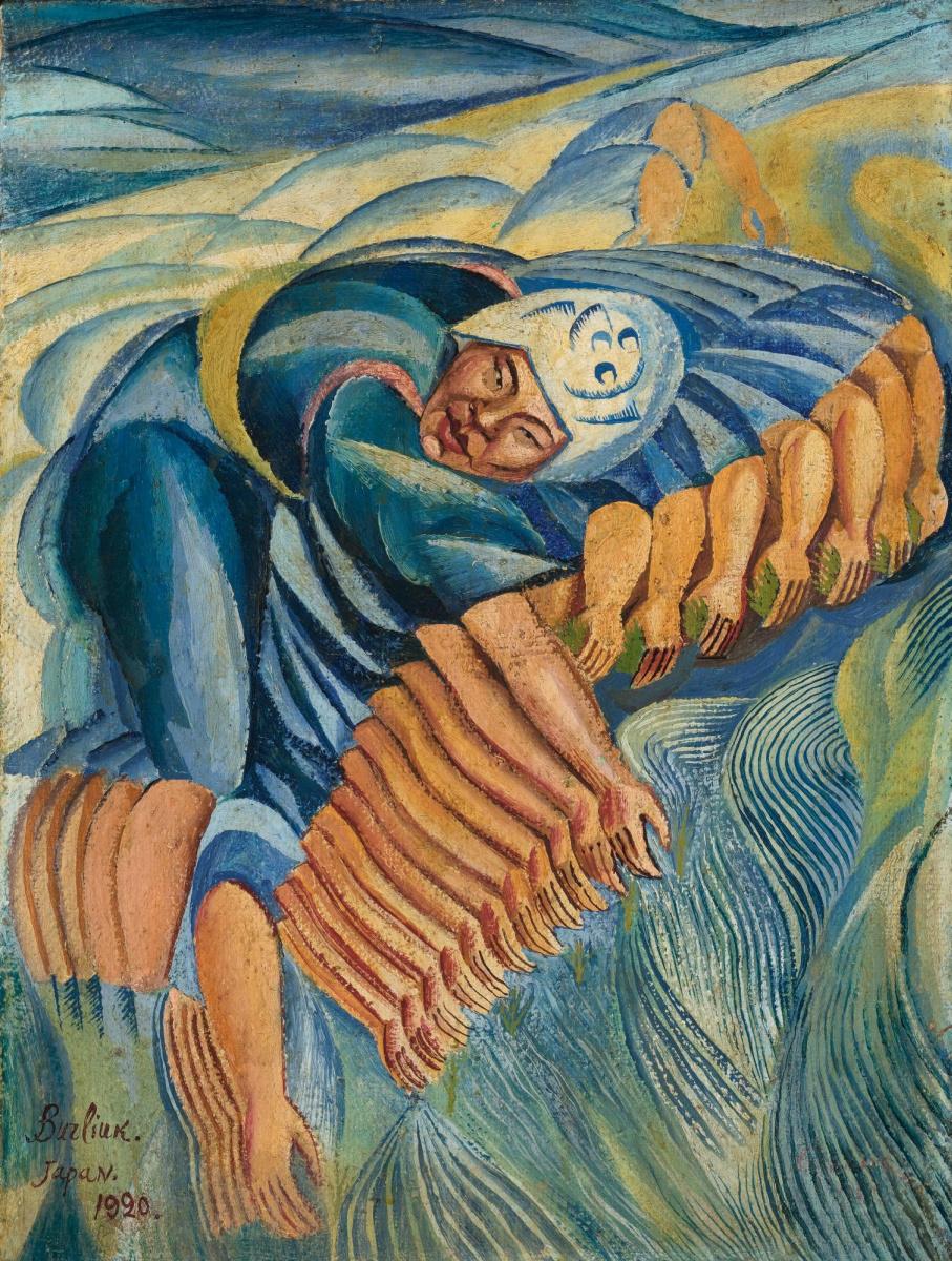 Давид Давидович Бурлюк. Посадка риса