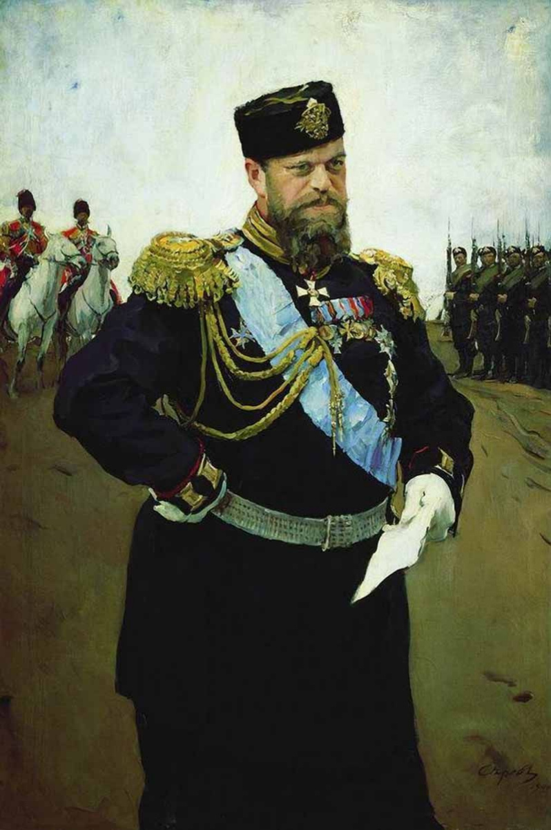 Валентин Александрович Серов. Портрет императора Александра III с рапортом в руках