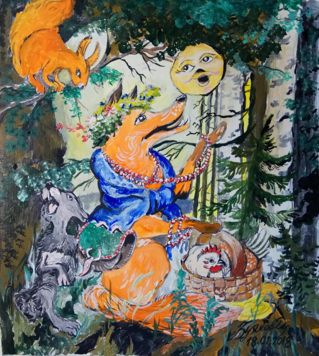 Дмитрий Юрьевич Буянов. The Fox and the Gingerbread man