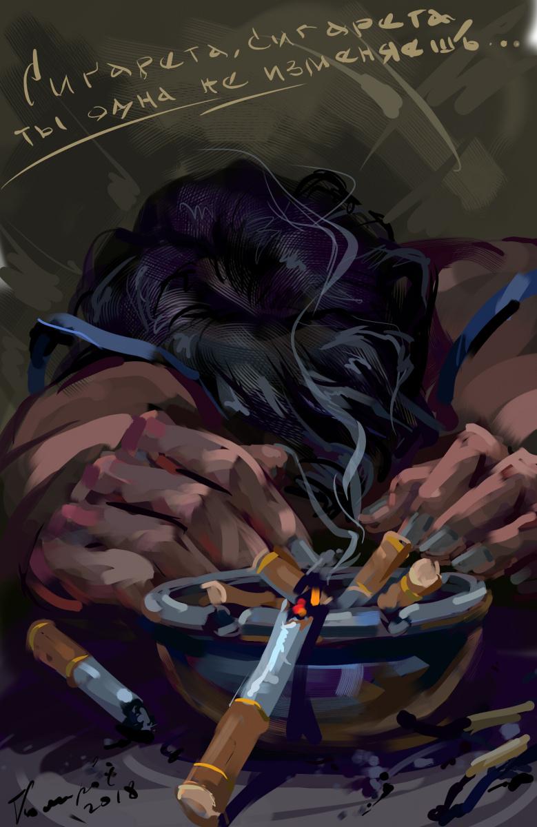 Igor Komarov. Cigarette