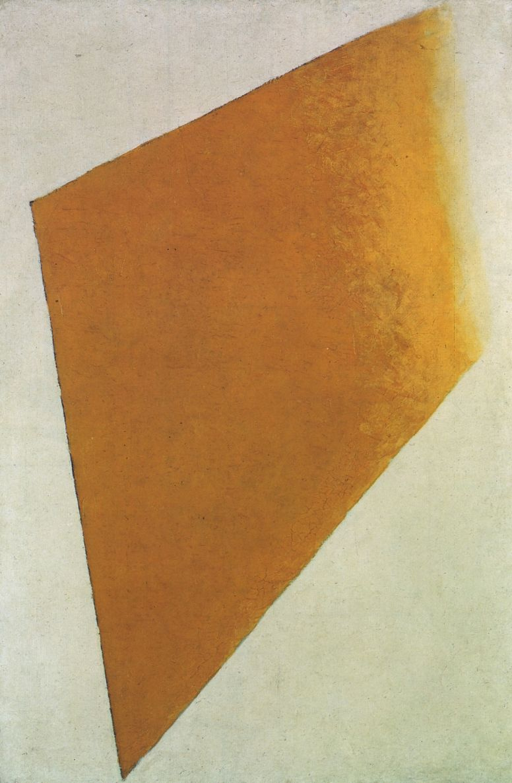 Казимир Северинович Малевич. Супрематизм: желтый четырехугольник на белом фоне