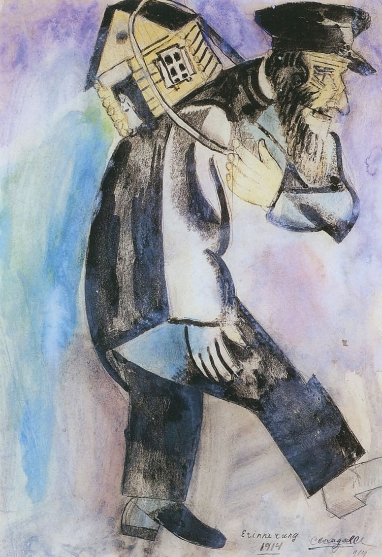 Марк Захарович Шагал. Воспоминание