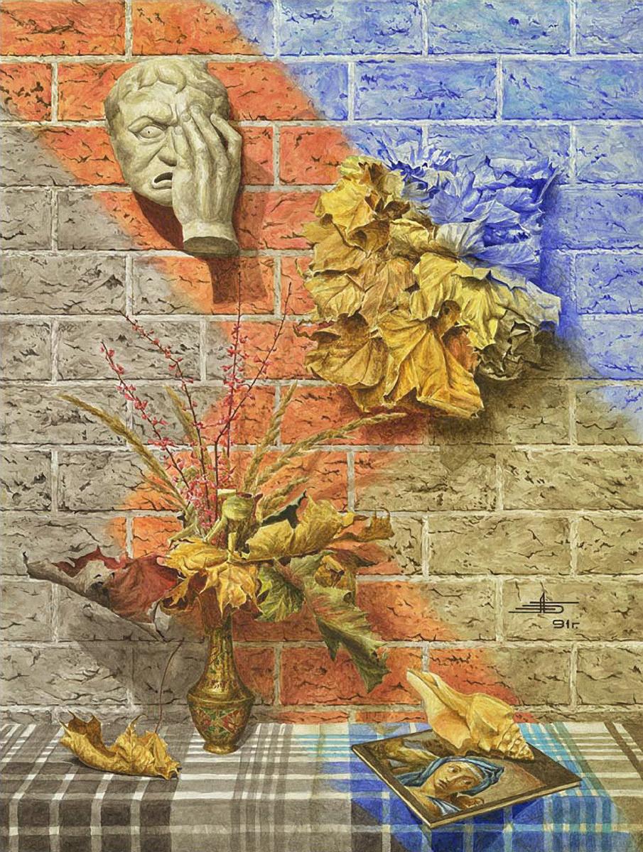 Андрей Иванович Борисов. Натюрморт с сухими листьями