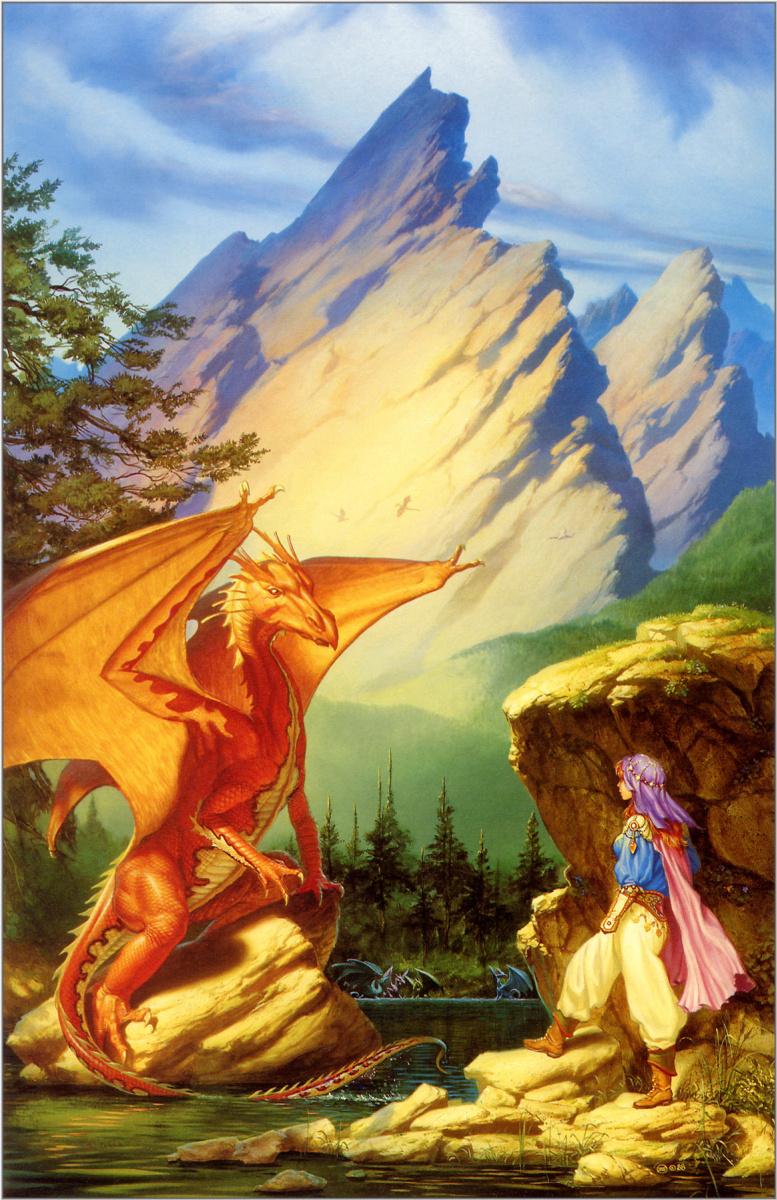 Майкл Уилан. Озеро драконов