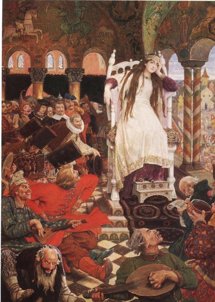 Виктор Михайлович Васнецов. Несмеяна-царевна