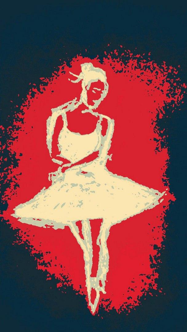 Unknown artist. Ballerina