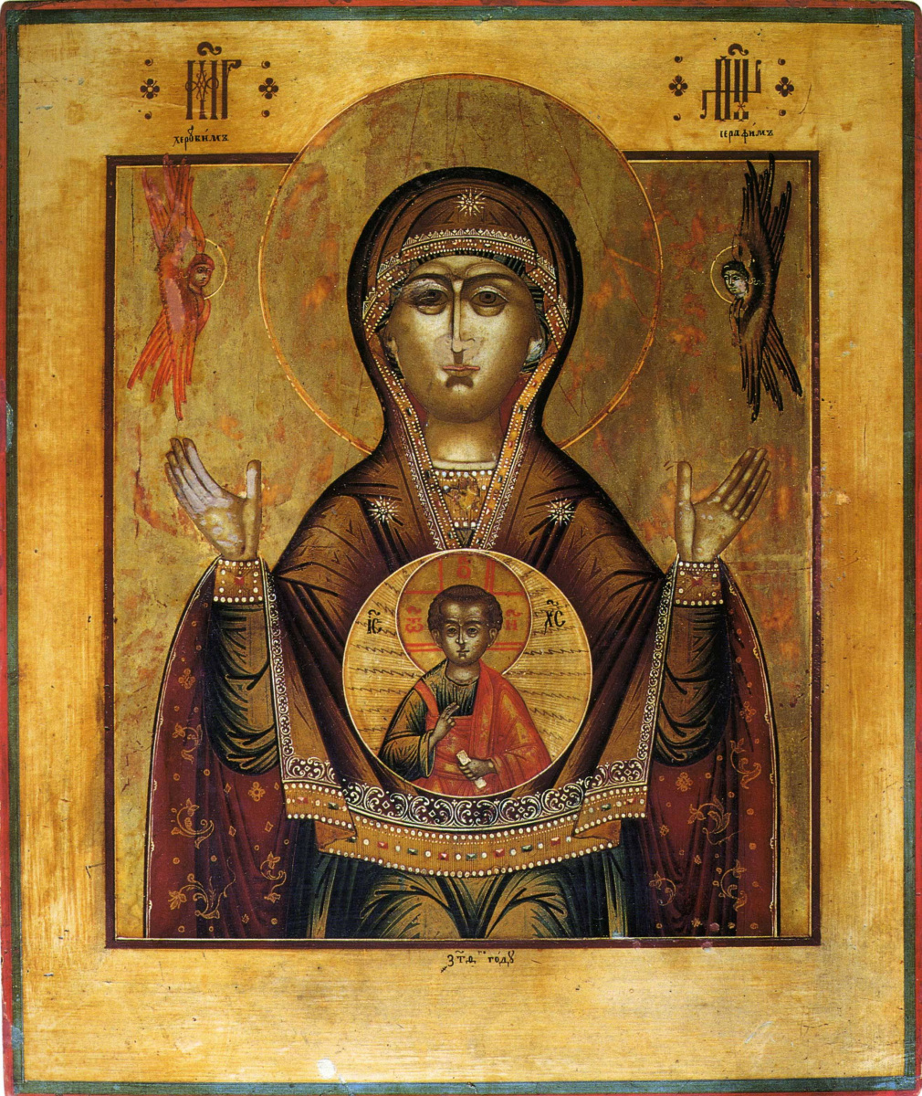 Icon Painting. Our Lady of the Sign (Nevyansk)