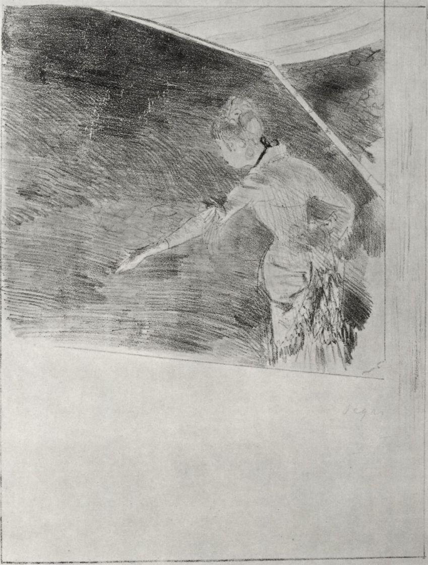 Эдгар Дега. Певица в кафешантане