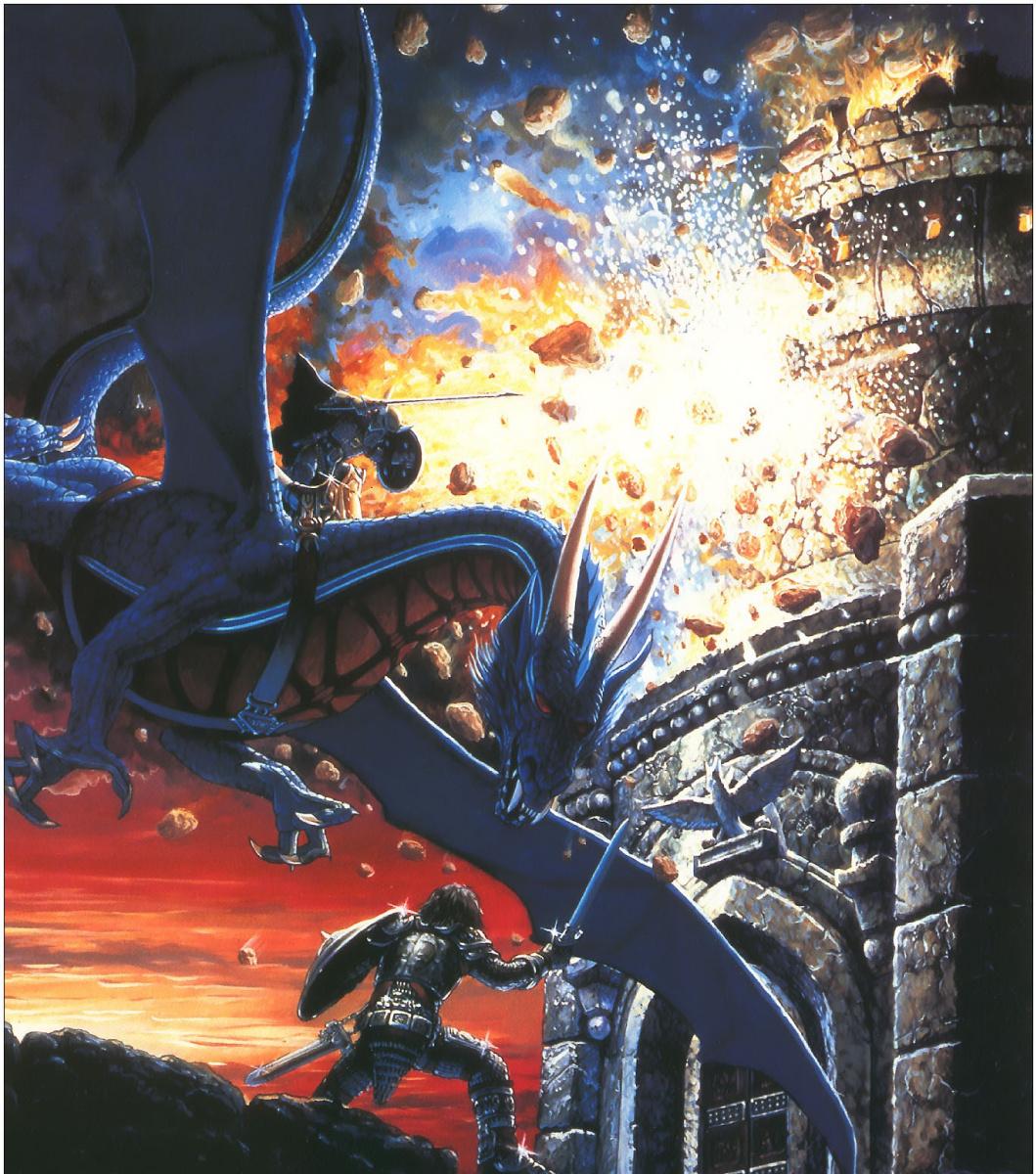 Кит Паркинсон. Борьба с драконом