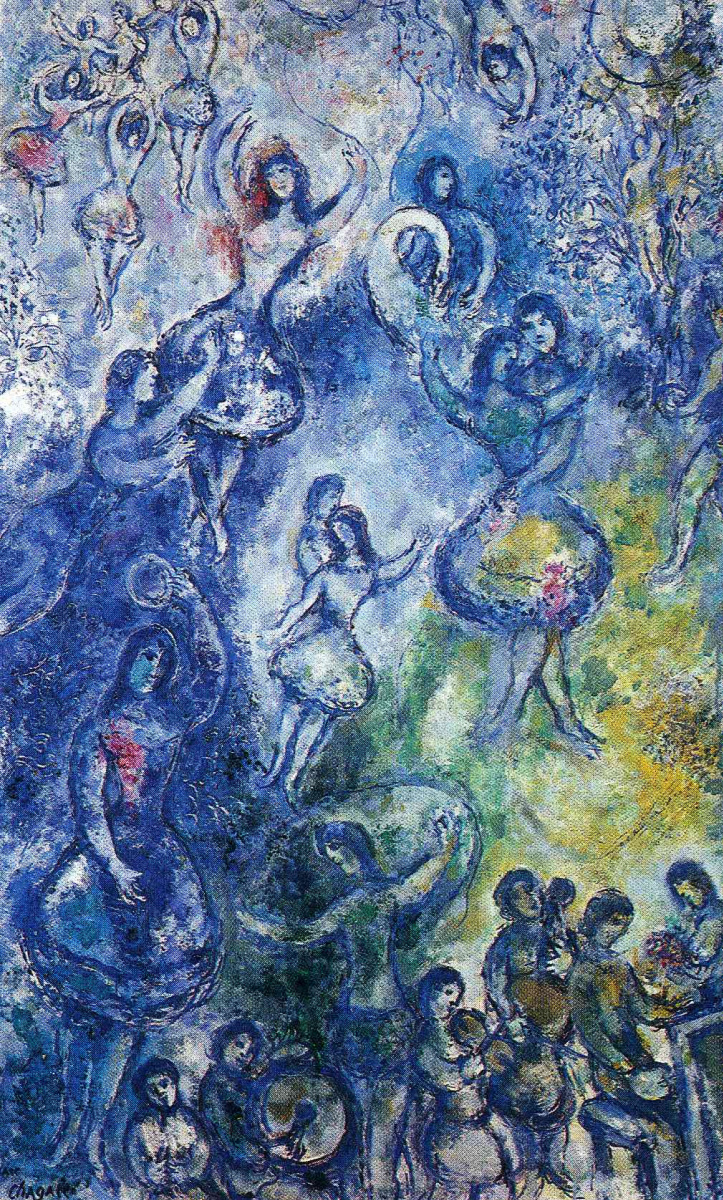 Марк Захарович Шагал. Танец II