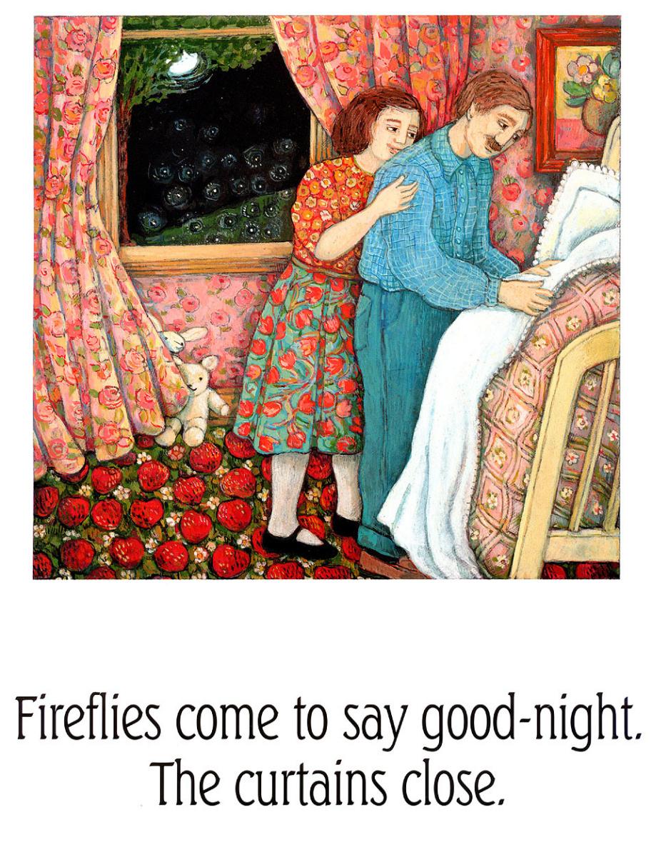 Анита Лобель. Светлячки пришли сказать спокойной ночи