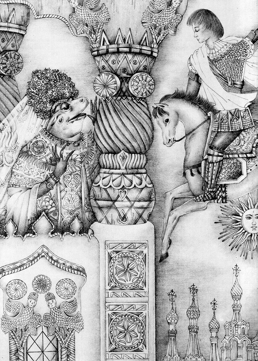 Адриенн Сегур. Царевна-лягушка