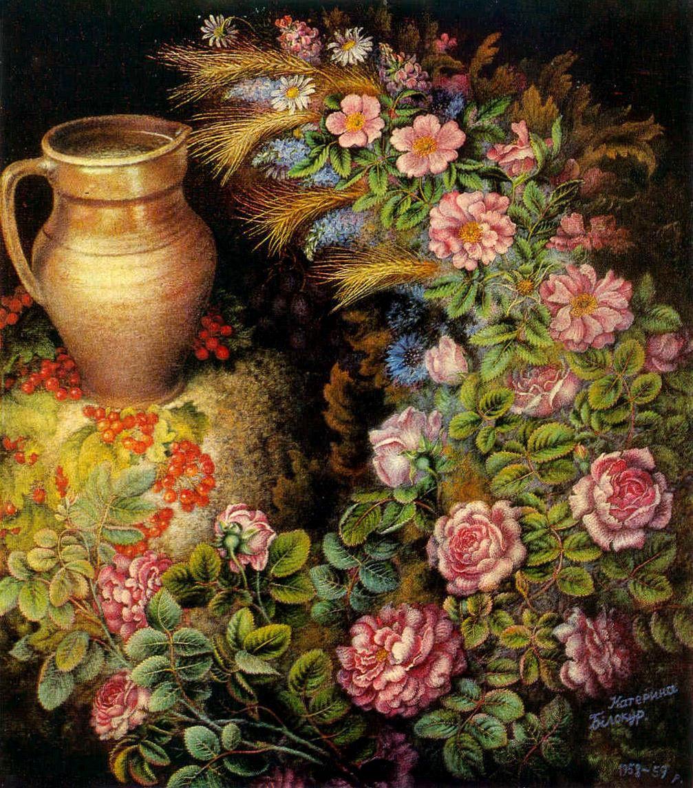 Kateryna Vasylivna Bilokur. Still life with spikes and jug