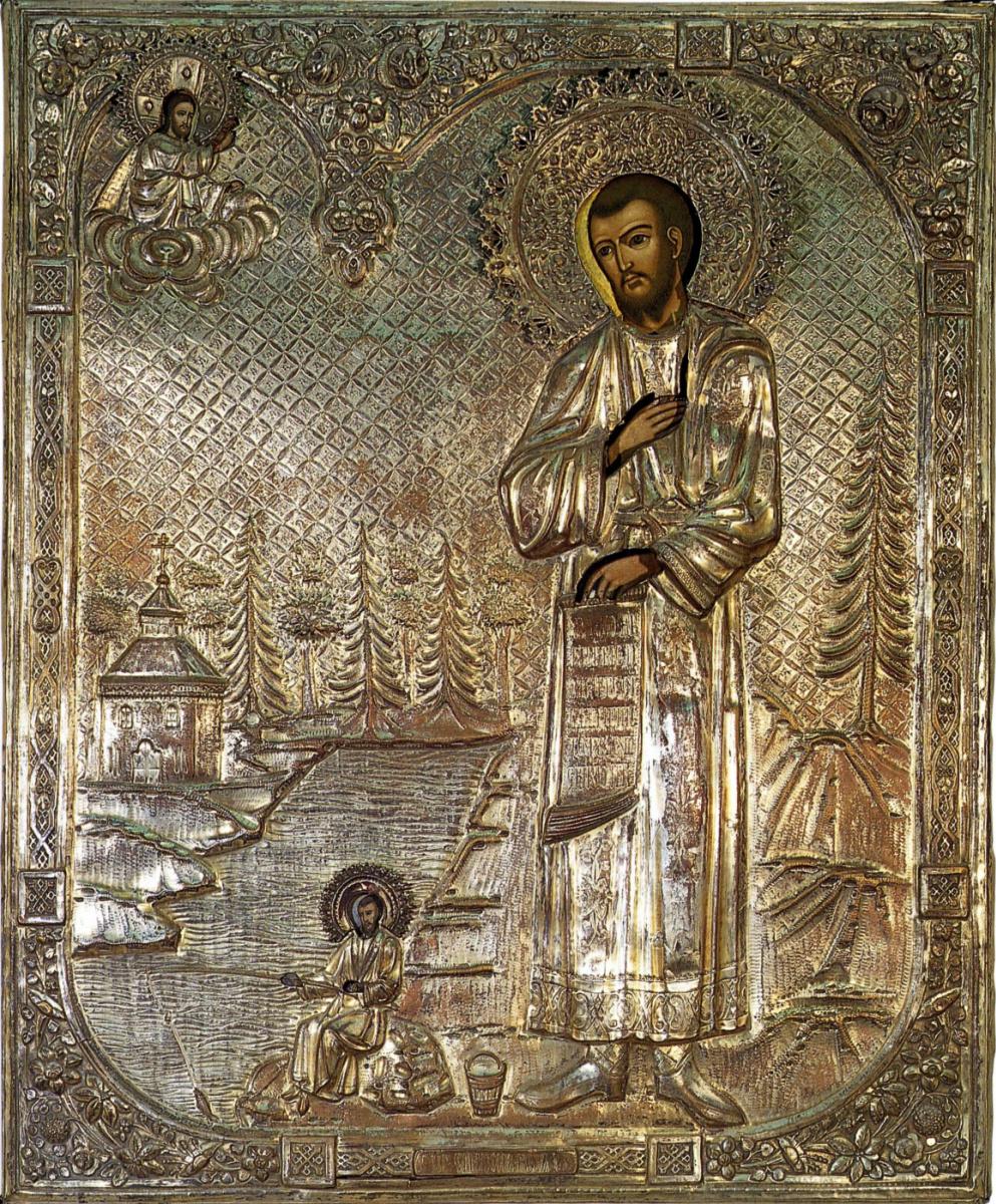 Icon Painting. Simeon Verkhotursky (Nevyansk)