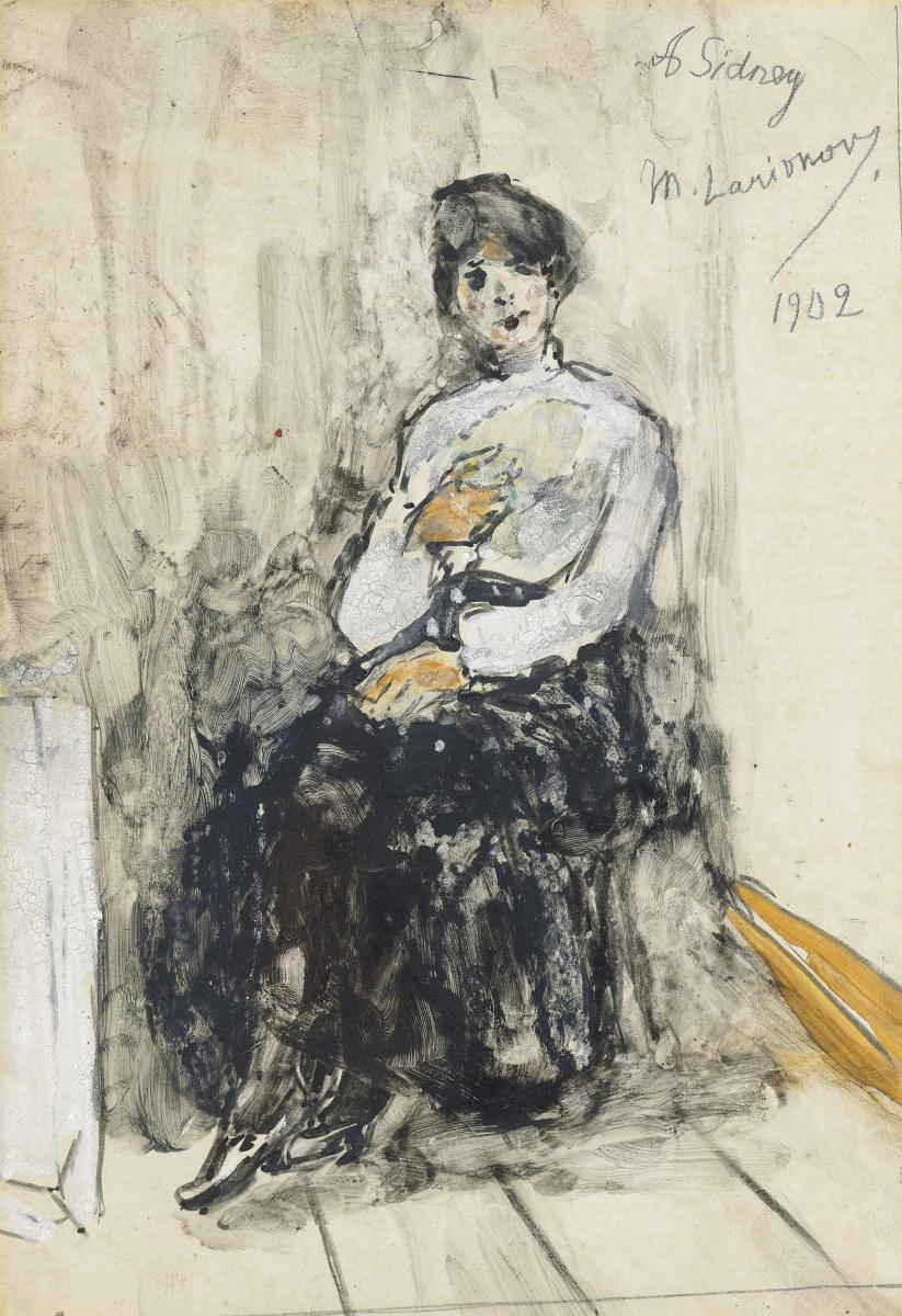 Михаил Федорович Ларионов. Портрет сидящей женщины