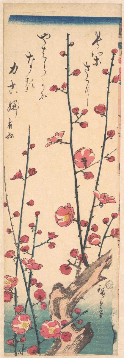 Утагава Хиросигэ. Красный Цветка Сливы