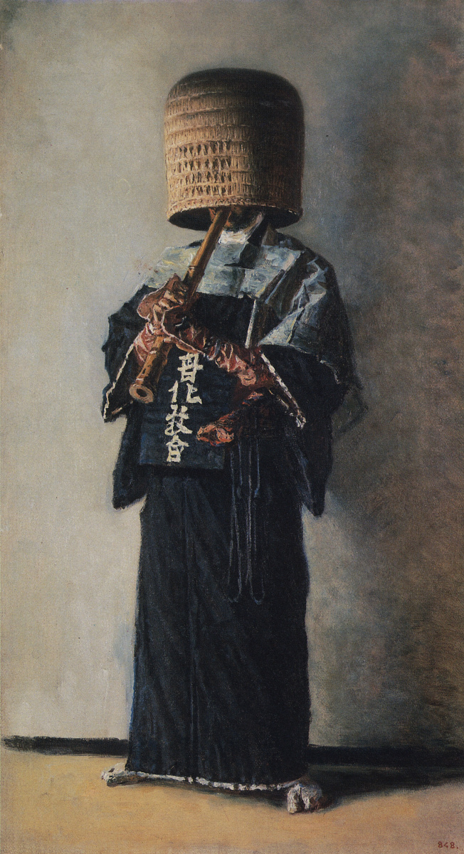 Василий Васильевич Верещагин. Японский нищий
