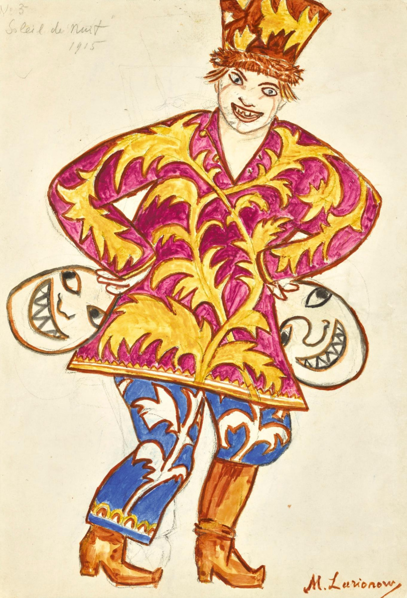 "Михаил Федорович Ларионов. Ярило. Дизайн костюма для балета ""Снегурочка"""
