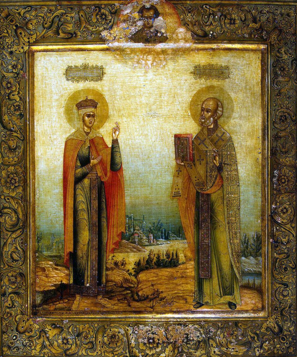 А. И. Цепков. Святой Николай Чудотворец и Святая царица Александра