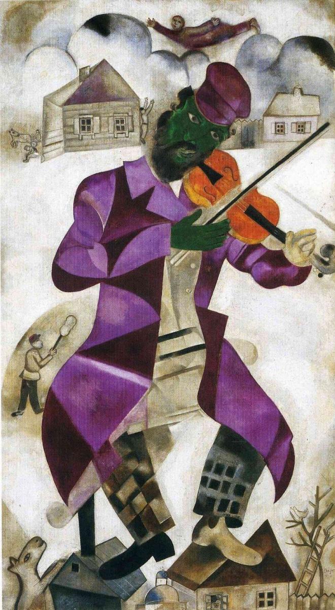 Марк Захарович Шагал. Зелёный скрипач