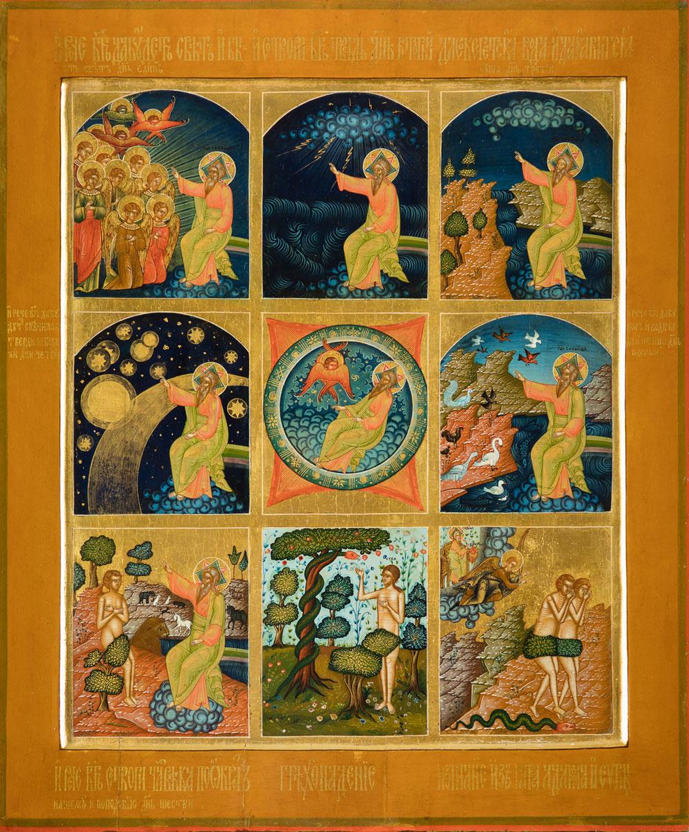 Icon Painting. World creation