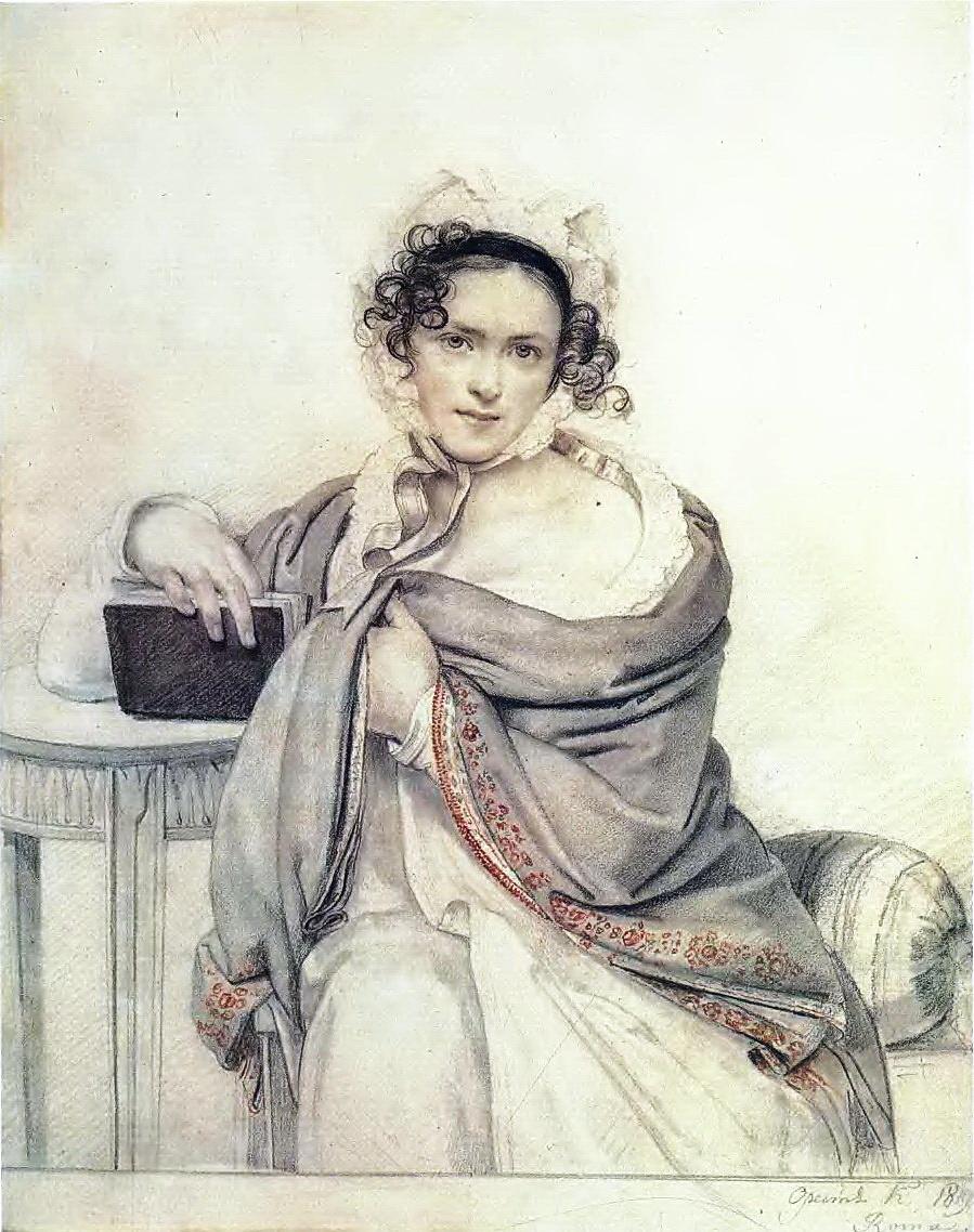 Орест Адамович Кипренский. Портрет Щербатовой