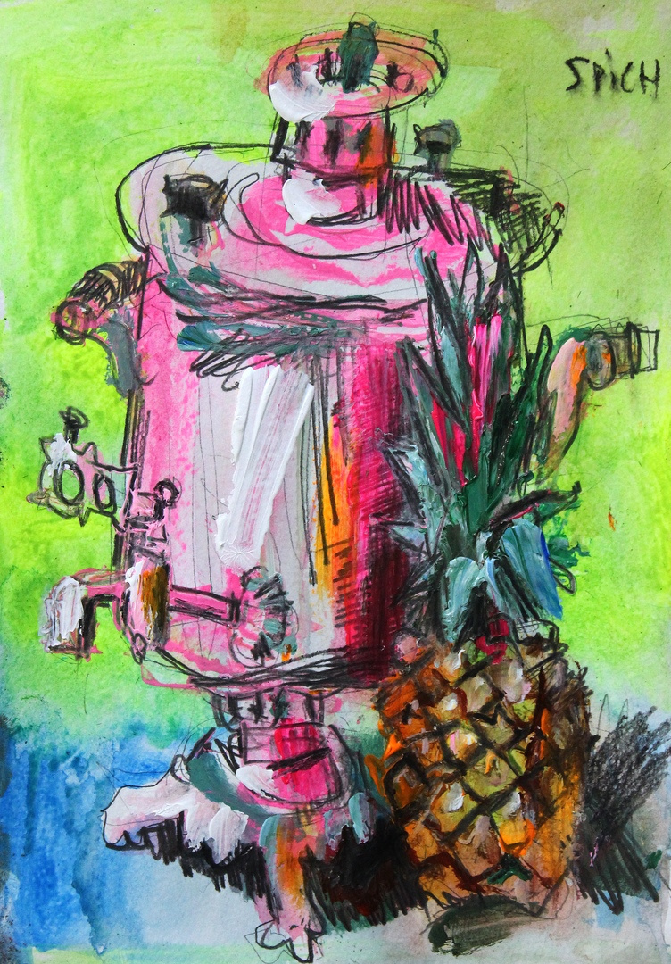 Ilya Pavlovich Spichenkov. Samovar with pineapple