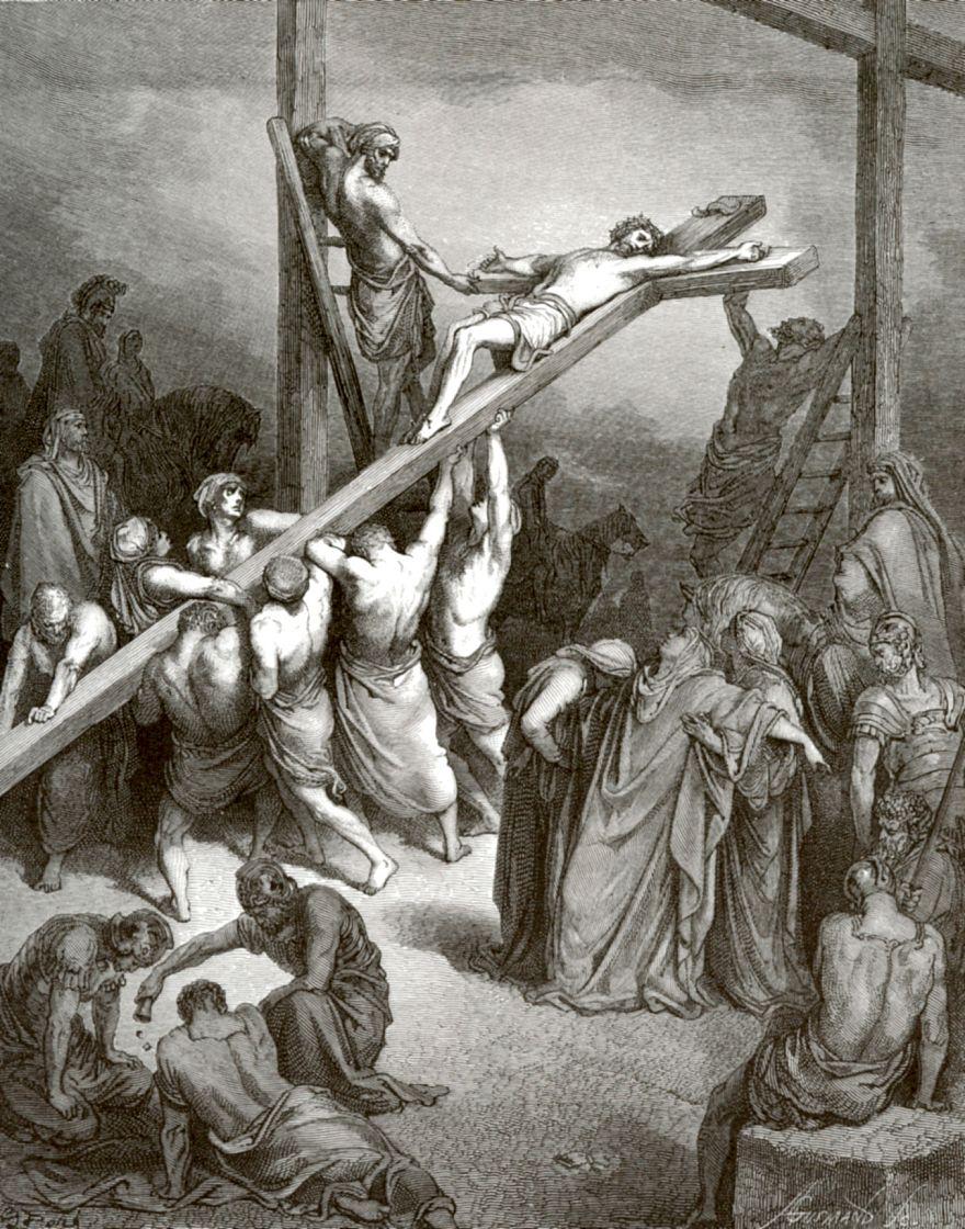 Поль Гюстав Доре. Поднятие креста