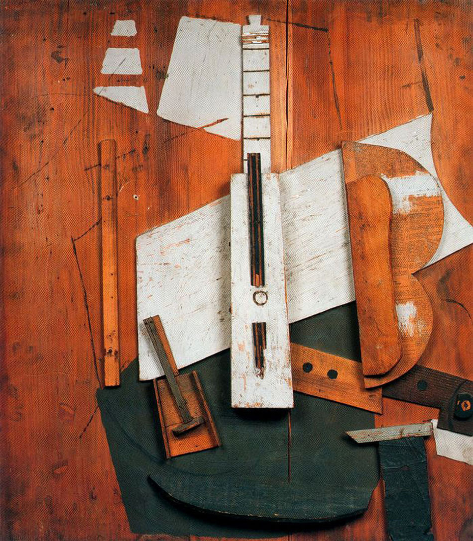 Пабло Пикассо. Гитара и бутылка