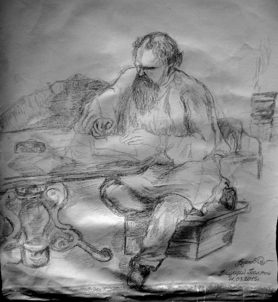 Дмитрий Юрьевич Буянов. Writer L. N. Tolstoy(draft)