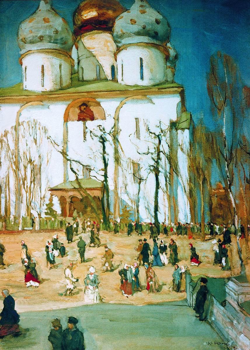 Konstantin Fedorovich Yuon. Festive day. 1903 tempera