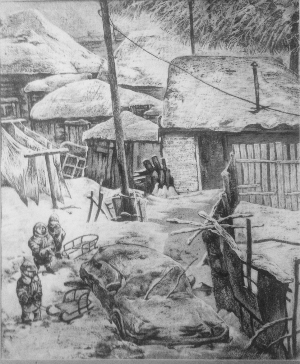 Oleg nikolaevich Grigorov. Courtyard