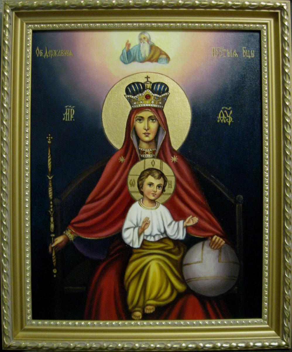 Jadwiga Senko. Sovereign Mother of God