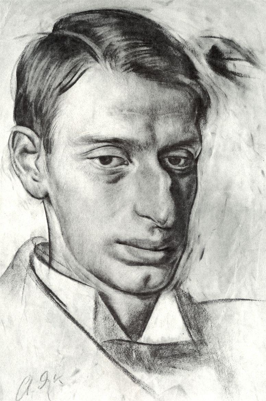 Александр Евгеньевич Яковлев. Портрет Николая Эрнестовича Радлова