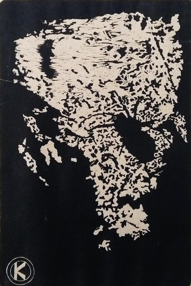 Ivan - Kelarev. Africa