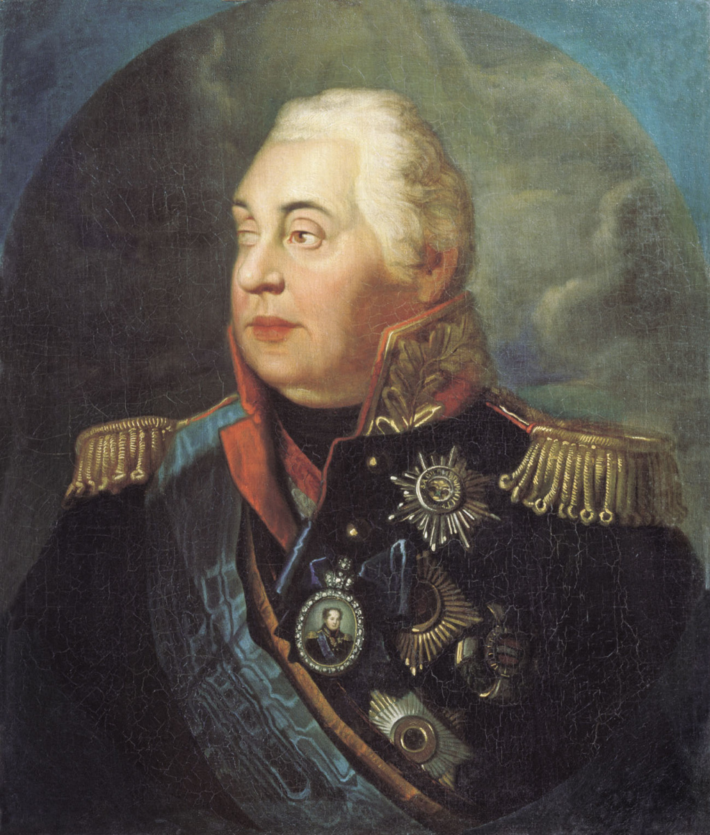 Roman Maksimovich Volkov. Portrait of Prince M.I. Kutuzov-Smolensky