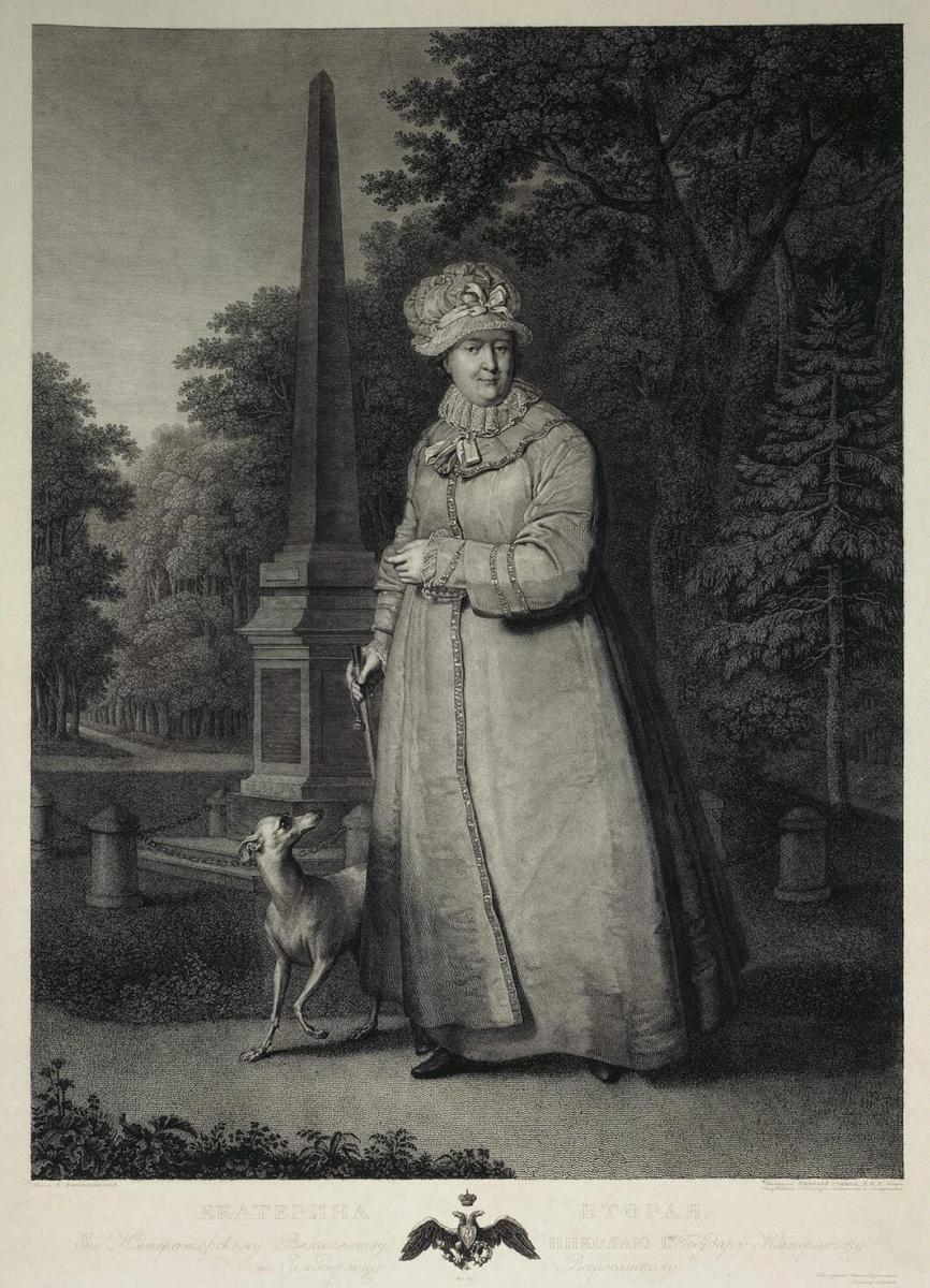 Николай Иванович Уткин. Императрица Екатерина II на прогулке в парке Царского Села