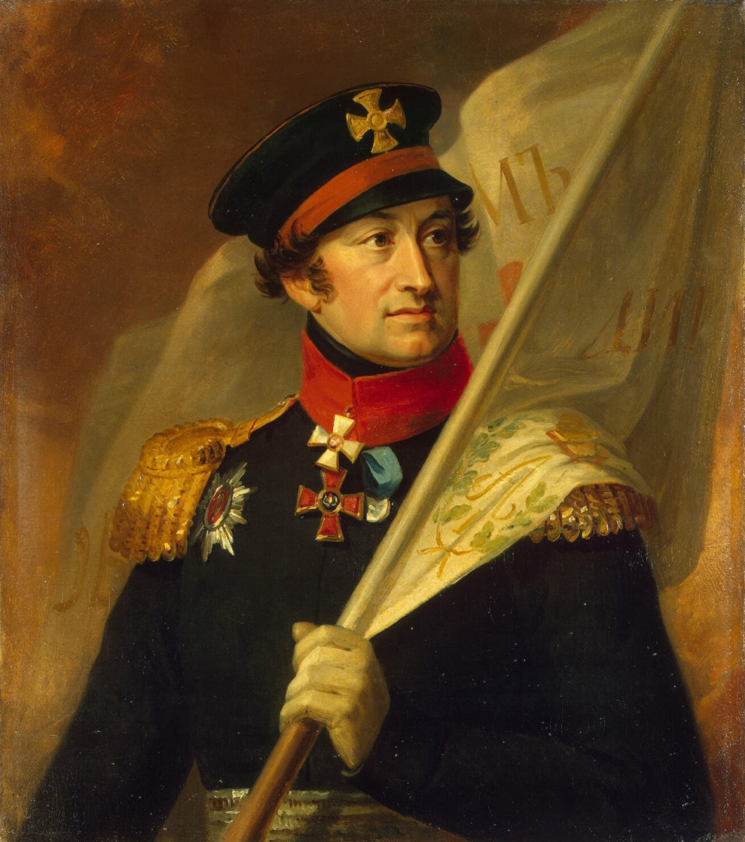 Джордж Доу. Портрет Александра Александровича Бибикова