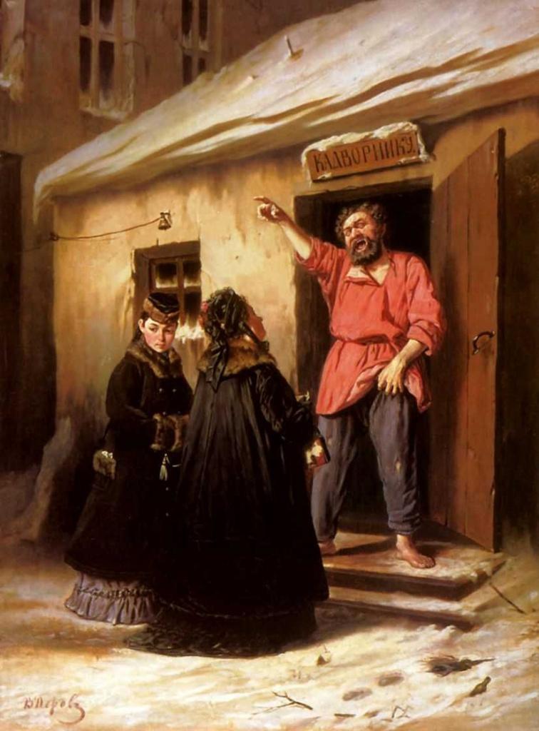 Василий Григорьевич Перов. Дворник, отдающий квартиру барыне.  Вариант-повторение картины 1865 года