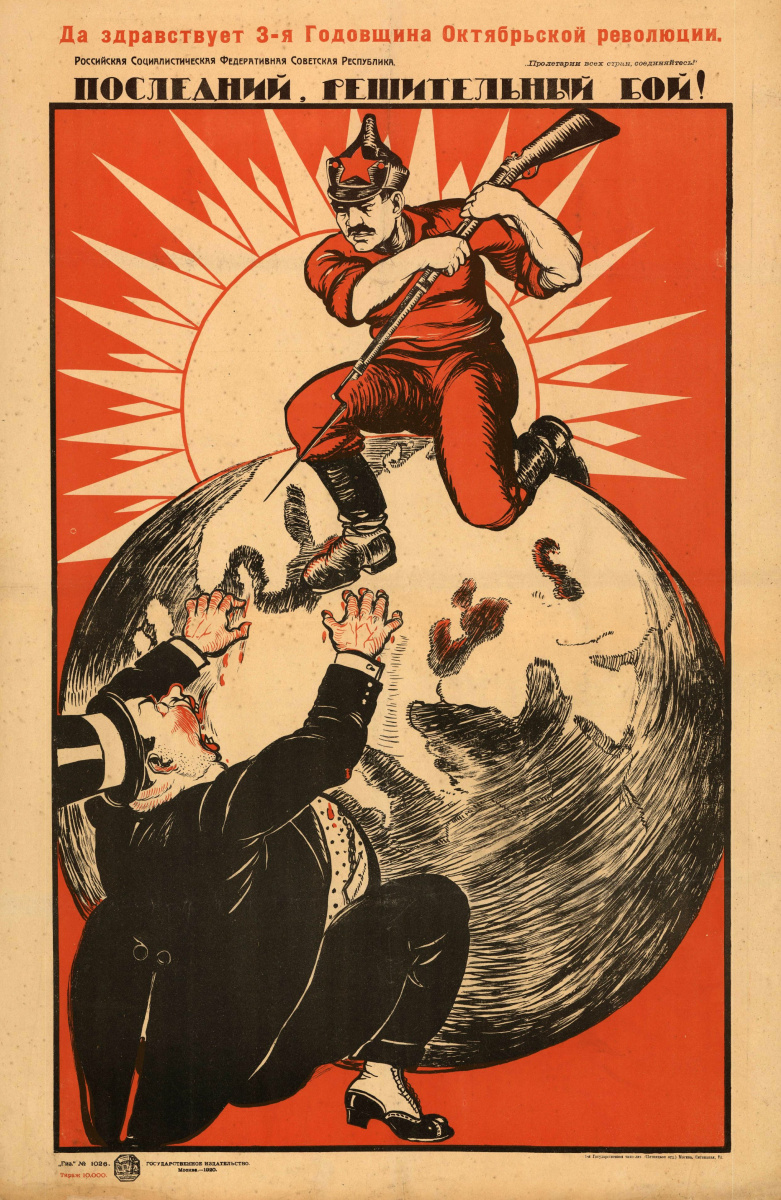 Unknown artist. The last, decisive battle! Long live the 3rd anniversary of the October revolution