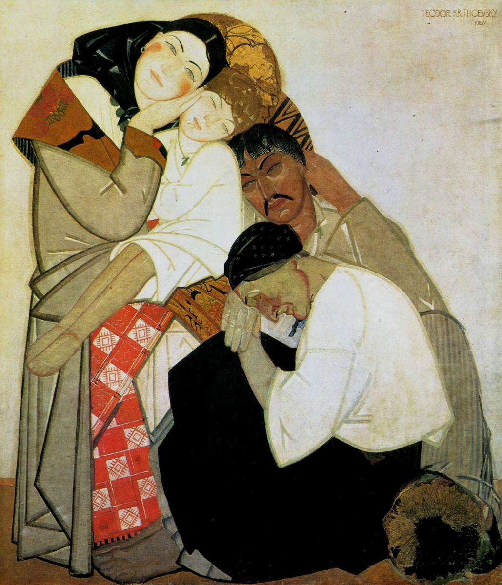 "Fedor Grigorievich Krichevsky. Family. Triptych ""Life"", the central panel"