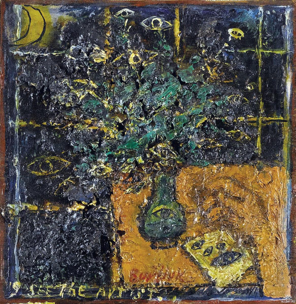 Давид Давидович Бурлюк. Я вижу художника.